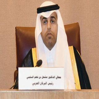 رئيس #البرلمان_العربي يُدين  الاعتداء التركي السافر على العراق