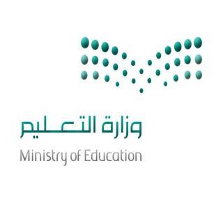 #وزارة_التعليم تواصل ترحيل أكثر من ١٣٨ مليون كتاب مدرسي لإدارات تعليم المناطق