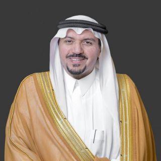 أمير القصيم يشكر أمانة المنطقة على مشاريع التحول الرقمي 2020