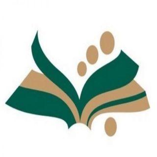 #جامعة_شقراء تُعلن نتائج القبول في مرحلة الماجستير لهذا العام