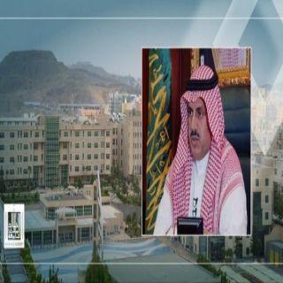رئيس #جامعة_الملك_خالد يُصدر عدد من قرارات التعيين والتكليف
