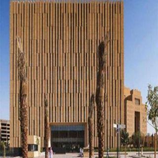 المحكمة الجزائية الإعدام لـ3 إرهابيين ضمن خلية استراحة الحرازات في جدة