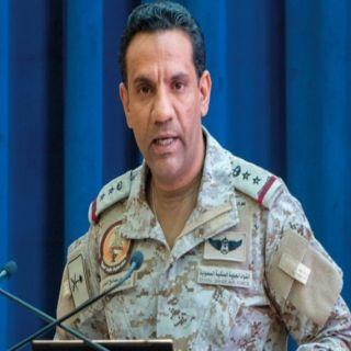 تحالف دعم الشرعية في اليمن يدمر طائرة حوثية مفخخة دون طيار