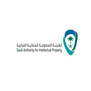#السعودية ضمن الدول العشر الأولى في الاستفادة من البرامج التدريبية للملكية الفكرية