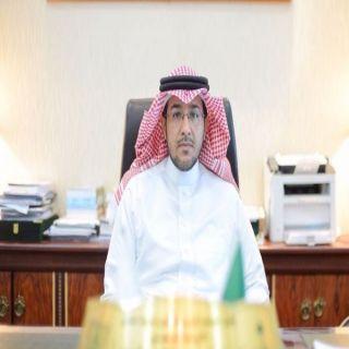 تمديد تكليف العمري وكيلا لجامعة الملك خالد للدراسات العليا والبحث العلمي لمدة ثلاث سنوات