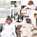 """عرعر - مواطنو """"بدون"""" في عرعر ورفحاء انتمائنا لهذا الوطن وولاؤنا لـ آل سعود"""""""