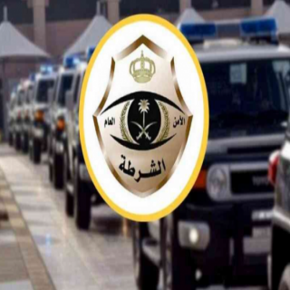 شرطة الرياض تُحدد هويات 3 اشخاص تحرشوا بعدة نساء في مكان عام