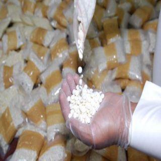 في الرياض القبض على مواطنين اثنين قاما بترويج 17500 أقراص أمفيتامين مخدرة