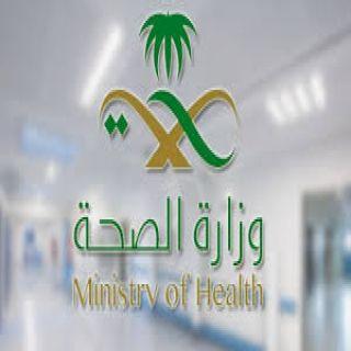 الصحة تعلن تسجيل 461 إصابة جديدة بفيروس كورونا و769 حالة تعافي