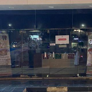 #صحة_الرياض تُغلق عيادات اسنان شهيرة  بعد هروب ممارسيها الصحيين