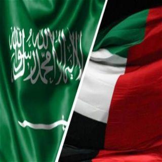 الإمارات تُجدد تضامنها مع #المملكة للتصدي للإرهاب وتُشيد بيقضة الأمن السعودي
