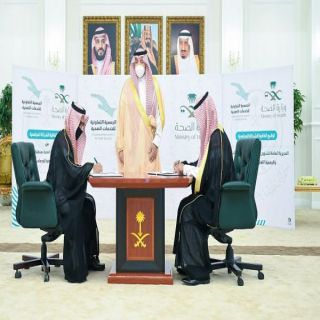 سمو أمير الشمالية يشهد توقيع اتفاقية تعاون بين الشؤون الصحية والجمعية التعاونية للخِدْمات الصحية