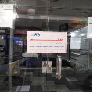 #أمانة_جدة تغلق (329) محلاً وورشة خلال حملة رقابية في نطاق البلديات