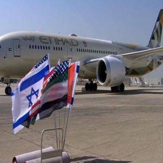 لأول مرة وفد إمارتي في إسرائيل لبحث فرص الاستثمار والتبادل التجاري