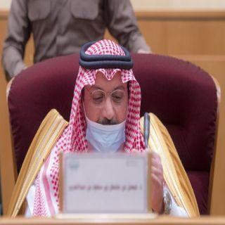 سمو أمير القصيم يرأس جلسة المنطقة الأولى والثانية من الدورة الرابعة من عالم المالي الحالي