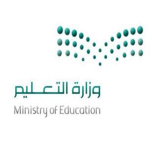 #وزارة_التعليم تعتمد آلية الإختبارات النهائية للفصل الدراسي الأول