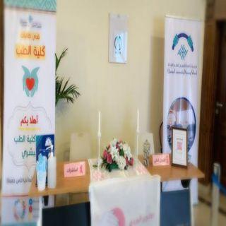 مدرسة #جامعة_القصيم لتعليم القيادة تُطلق حملة للتوعية بسرطان الثدي