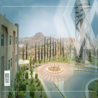 #جامعة_الملك_خالد تدمج 4 إدارات خدمية في إدارة عامة للمرافق