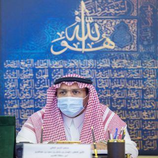 أمير القصيم يوجه بعدم التهاون في  تطبيق البروتوكولات والإجراءات الاحترازية الوقائية