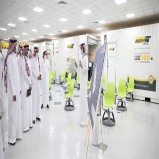 وفد #جامعة_الحدود_الشمالية يزور المعهد السعودي التقني للتعدين
