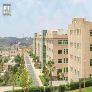 #جامعة_الملك_خالد تمنح أجهزة ذكية لأكثر من 160 طالبًا وطالبة