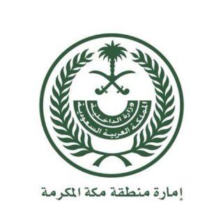 إمارة_مكة الجهات الأمنية تحقق في حادثة اعتداء اثناء حضور القنصل الفرنسي لمناسبة في #جدة