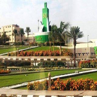 #جامعة_الملك_عبدالعزيز تُعلن تأجيل الاختبارات وتعليق الحضور
