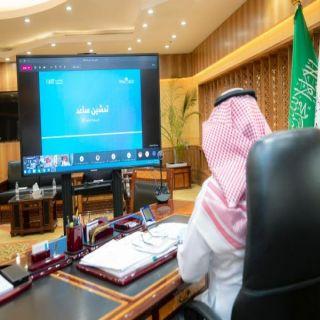معالي رئيس #جامعة_القصيم يُدشن نظام ساعد «التواصل الذكي»
