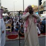 الرياض - مصليات متنقلة في بطحاء العاصمة الرياض