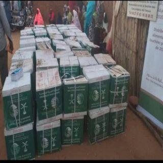 #مركز_الملك_سلمان_للإغاثة يوزع أكثر من 86 طنًا من السلال الغذائية في النيجر