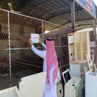 مُخالفة الإجراءات الإحترازية تُغلق أربعة مطاعم وأربعة محلات مهنية في #بارق