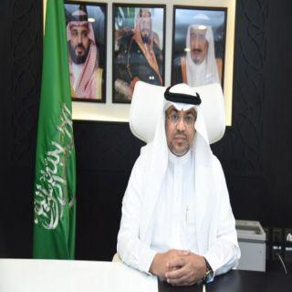 مُدير #تعليم_مكة :شكراً من الأعماق لكل من ساهم في نجاح العملية التعليمية عن بعد *