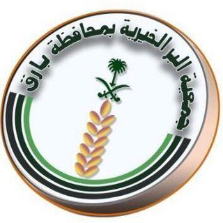 جمعية البر في #بارق تُعلن دعمها  لكل من يشغّل الأنشطة المتنقلة في المُحافظة