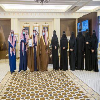 """سمو أمير القصيم يتسلم تقرير جمعية """"جستر"""" لعام 2020"""