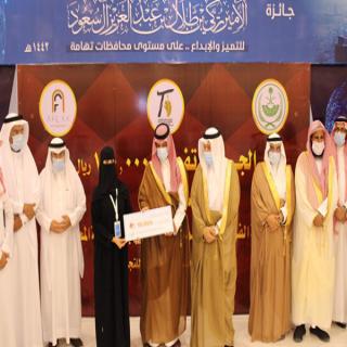 طلاب وطالبات فرع جامعة الملك خالد بتهامة يحققون مراكز متقدمة في جائزة الأمير تركي بن طلال