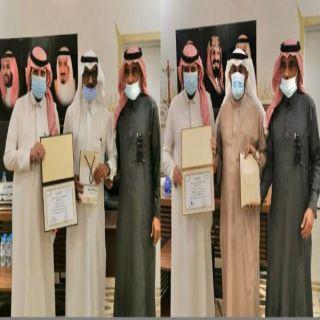 تنمية #بارق: بحضور المحافظ تُكرم حبشي وخالد علي