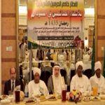 عربية - معلا- يدشن مشروع خادم الحرمين الشريفين لتفطير الصائمين في السودان