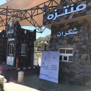 #الباحة :هيئة بلجرشي تفعّل حملة «الخوارج شرار الخلق»