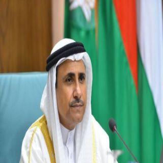 رئيس #البرلمان_العربي يتوجه على رأس وفد رفيع المستوى إلى جمهورية جيبوتي