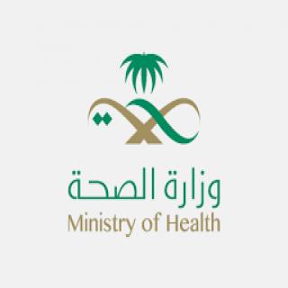 #الصحة تُعلن تسجيل (186) حالة إصابة جديدة بـ #كورونا وتسجيل حالتين وفاة