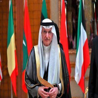 أمين عام منظمة التعاون الإسلامي يدين المحاولة الفاشلة لميليشيا الحوثي بإطلاق صاروخ على الرياض