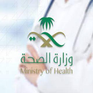 #الصحة :التراخي في تطبيق الإجراءات الوقائية مخالفة للنظام وخطر على صحة المجتمع
