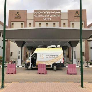 إنهاء معاناة مريضة من ورم في مستشفى النساء والولادة والأطفال في عرعر