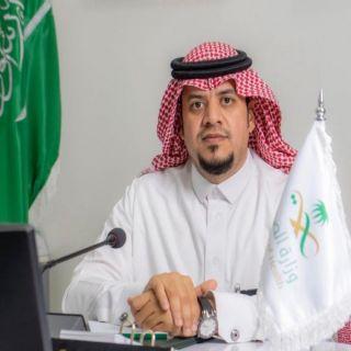 """الدكتور """"الشهراني"""" الحاق المتدربين الصحيين ببرنامج التشغيل الذاتي يسهم في تطوير رأس المال البشري"""