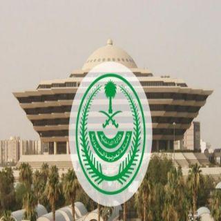 الداخلية:تعديل رفع قيود سفر المواطنين إلى 5 شوال