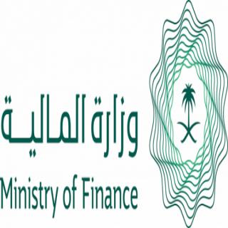 المالية تُعلن الإنتهاء من إجراءات الدفع للعام 2020