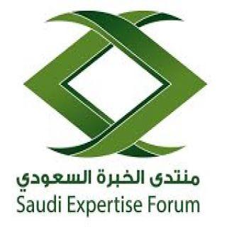 منتدى الخبرة السعودي ينظم ندوة عن الإعلام في مواجهة الأزمات الأربعاء المقبل