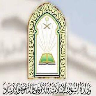 الشؤون الإسلامية تُغلاق 5 مساجد إحترازيًا وتعيد فتح 44 مسجدًا بعد التأكد
