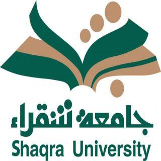 """#جامعة_شقراء تُفعل مقهى للحوار الطلابي بعنوان """"حياتنا في ظل جائحة كورونا"""""""