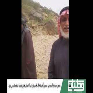 فيديو - آل الجحيني يشاركون قبائل #بارق في  أعمال فتح عقبة الشجاء